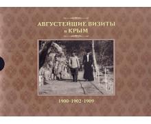 Августейшие визиты в Крым. 1900, 1902, 1909: Фотоальбом