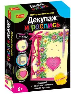 """Декупаж и роспись """"Блокнот"""" - Набор для творчества"""