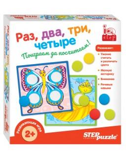 Развивающая игра Раз, два, три, четыре (IQ step)