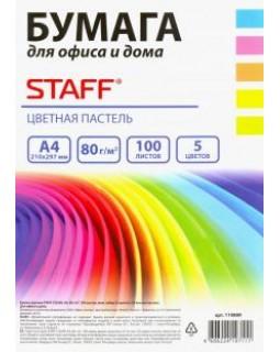 Бумага цветная STAFF Profit, А4, 80г/м, 100 л, (5цв.х20л), пастель, для офиса и дома