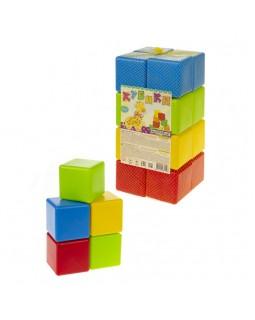 """Детский набор """"Кубики"""""""
