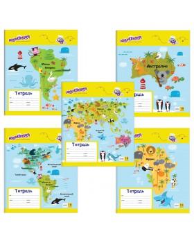 """Тетрадь 18л. Юнландия клетка, обложка картон, """"Велелая география"""""""