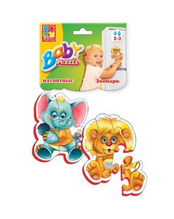 """Мягкие магнитные Baby puzzle """"Зоопарк"""" 2 картинки, 9 эл."""