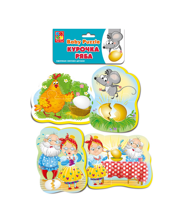 "Мягкие пазлы Baby puzzle Сказки ""Курочка ряба"" 4 картинки, 16 эл."