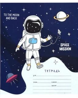 Тетрадь 12л., клетка ArtSpace Космос. Space missione