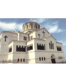 Севастополь. Собор Святого Владимира. Открытка