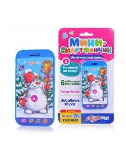 Веселый снеговик. Музыкальная игрушка Мини-смартфончик