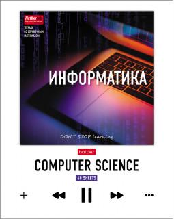 "Тетрадь ""Do not stop learning. Информатика"", А5, 48 листов, клетка"