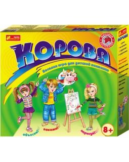Корова. Веселая игра для детской компании