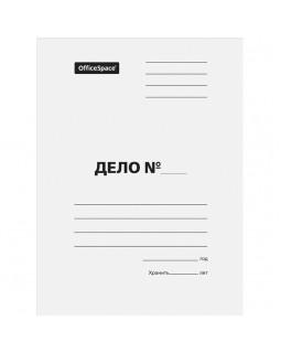 """Папка-обложка OfficeSpace """"Дело"""", картон немелованный, 260г/м2, белый, до 200л."""