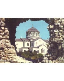 Херсонес. Собор Святого Владимира. Открытка