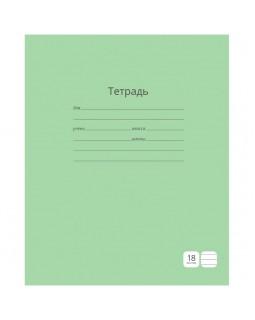 """Тетрадь 18л., линия ArtSpace """"Однотонная. Зеленая"""""""