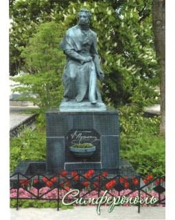 Симферополь. Памятник А.С. Пушкину. Открытка