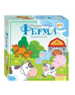 """Развивающая игра """"Ферма"""" (Мои первые игры) (Baby Step)"""