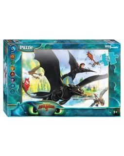 Мозаика puzzle maxi 24 Как приручить дракона - 3