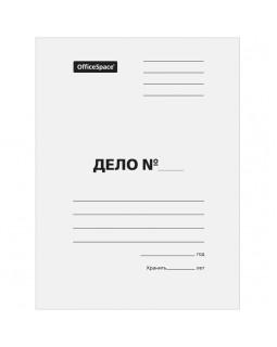 """Скоросшиватель OfficeSpace """"Дело"""", картон мелованный, 440г/м2, белый, пробитый, до 200л."""