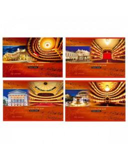 "Тетрадь для нот 24 л. А5 ""World Opera"" (ассорти)"