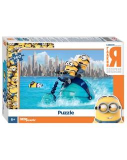 "Мозаика ""puzzle"" 260 ""Гадкий Я"" (Universal)"