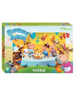 """Мозаика """"puzzle"""" 120 """"Riki"""""""