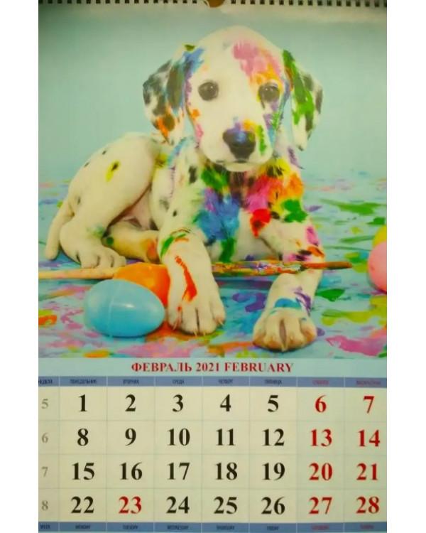Верные друзья. Календарь 2021