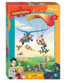 """Мозаика """"puzzle"""" 160 """"Новаторы"""" (Disney)"""