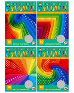 """Набор цветной бумаги """"Colored paper"""" (ассорти) 10 листов А4"""