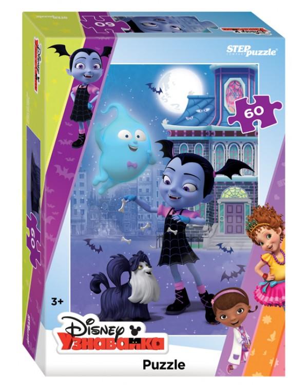 """Мозаика """"puzzle"""" 60 """"Вампирина"""" (DisneyJunior)"""