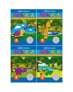 """Набор цветной бумаги """"Зоопарк"""" с дизайнерcким покрытием, 4 листа, А4"""