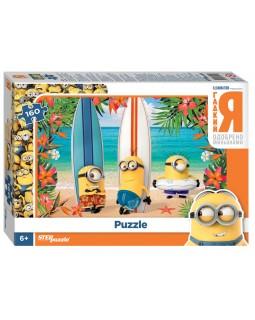 "Мозаика ""puzzle"" 160 ""Гадкий Я"" (Universal)"