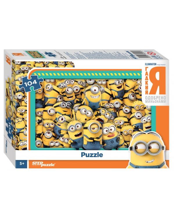 "Мозаика ""puzzle"" 104 ""Гадкий Я"" (Universal)"