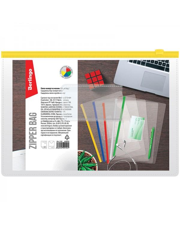 Папка-конверт на молнии Berlingo, В5, 150мкм, с карманом для визиток, прозрачная, ассорти