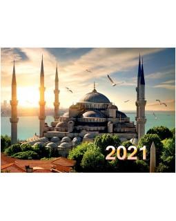 Календарь квартальный КВК-14 Султанахмет