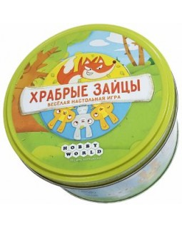 "Настольная игра ""Храбрые зайцы"""