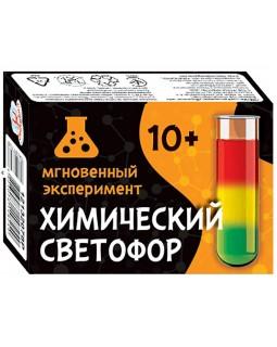Научная игра - Химический светофор