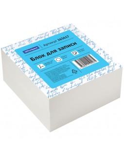 Блок для записи OfficeSpace, 8*8*4см, белый, белизна 70-80%