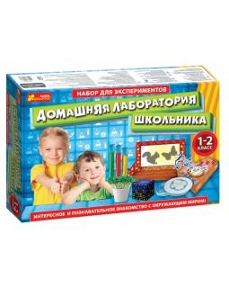 Домашняя лаборатория школьника 1-2 класс - Набор для экспериментов