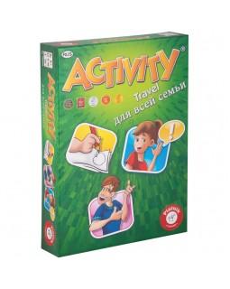 """Игра настольная Piatnik """"Activity. Travel для всей семьи"""", компактная версия"""