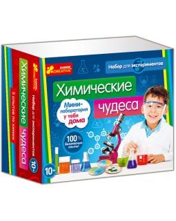 Химические чудеса. Набор для экспериментов
