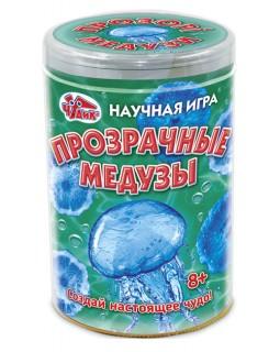 Научная игра - Прозрачные медузы