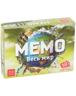 """Игра настольная Нескучные игры """"Мемо. Весь мир"""", 50 карточек"""