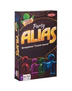 """Игра настольная Tactic """"ALIAS. Party"""", компактная версия"""