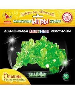 Выращиваем цветные кристаллы (зеленые). Набор для творчества