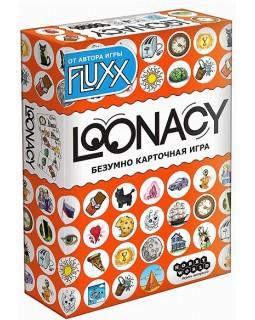 """Настольная игра """"Loonacy"""""""