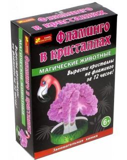 Фламинго в кристаллах - Занимательная химия