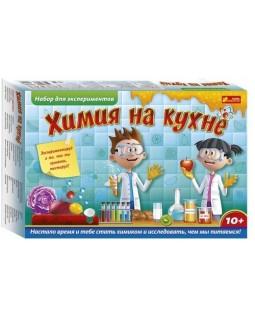 Набор для экспериментов - Химия на кухне