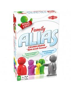"""Игра настольная Tactic """"ALIAS. Скажи иначе"""" (для всей семьи) компактная версия"""