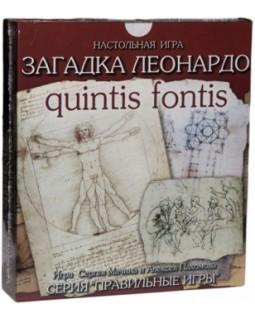 Настольная игра Загадка леонардо. quintis fontis - пятый ключ