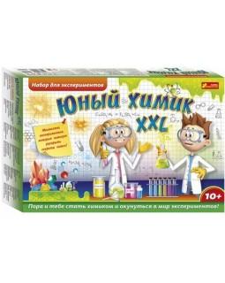 Набор для экспериментов - Юный химик XXL