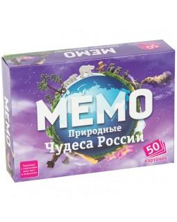 """Игра настольная Нескучные игры """"Мемо. Природные чудеса Росии"""", 50 карточек"""