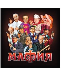 """Игра настольная Десятое королевство """"Мафия"""", 14 карточек"""